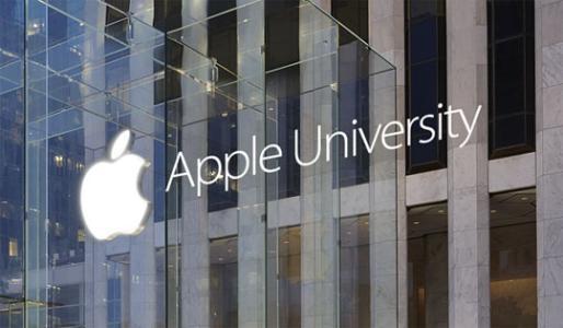 """揭秘:苹果神秘的""""苹果大学""""到底是怎样一所学校"""