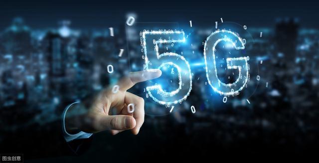 5G时代会带来什么?