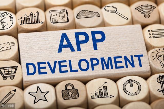 开发一个完整app需要掌握哪些知识